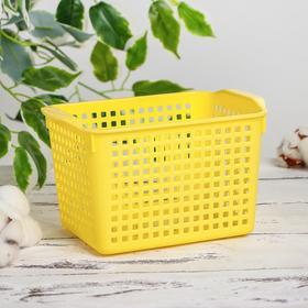 Корзина для хранения «Лофт», 2 л, цвет жёлтый
