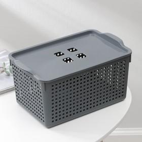 Корзина для хранения с крышкой «Лофт», 5,3 л, цвет серый