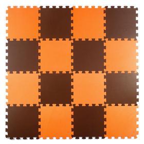 Мягкий пол универсальный, 25 х 25, цвет оранжево-коричневый