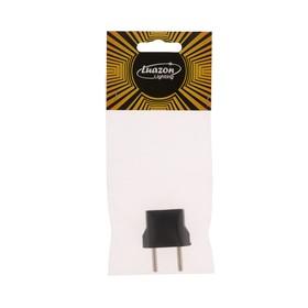 Переходник Luazon Lighting, 6 А, евро, плоский, 220 В, черный, 1 шт.