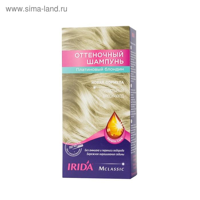 """Оттеночный шампунь Irida-M classic тон """"Платиновый блондин"""", 75 мл"""