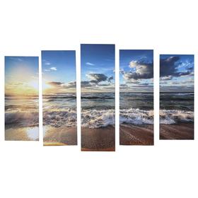"Картина модульная на подрамнике ""Волны"" 125х80 см (2-25х63, 2-25х70, 1-25х80)"