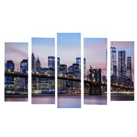 """Картина модульная на подрамнике """"Город на рассвете"""" 125х80 см (2-25х63, 2-25х70, 1-25х80)"""