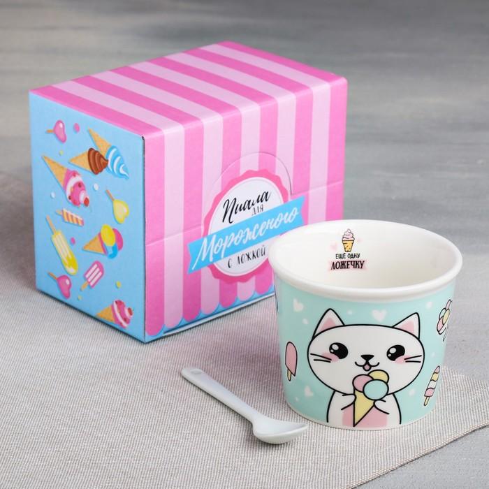 Набор «Котик»: пиала для мороженого 150 мл, ложка - фото 105488712