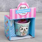Набор «Котик»: пиала для мороженого 150 мл, ложка - фото 105488714