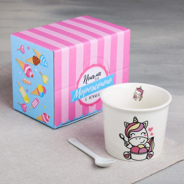Набор «Единорог»: пиала для мороженого 150 мл, ложка