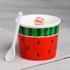 Набор «Арбуз»: пиала для мороженого 150 мл, ложка - фото 105488724