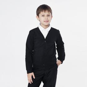 Школьный кардиган для мальчика, цвет чёрный, рост 116 см