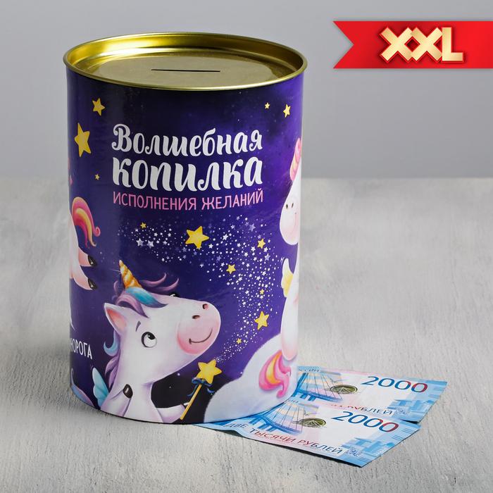 "Копилка XXL ""Единорог"", 20 х 15 см"