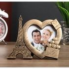 """Plastic photo frame 10x10 cm """"Eiffel tower. Love letter"""" T. gold 14,5x17,5x2 cm"""