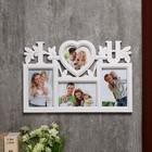 "Photo frame plastic 4 pictures 12x12, 10x15 cm, ""I love you"" white 26,5х40х2,5 cm"