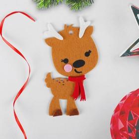 Набор для творчества - создай ёлочное украшение из фетра «Оленёнок в шарфике»