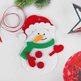 Набор для творчества - создай ёлочное украшение из фетра «Весёлый снеговик»