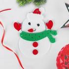 """Creativity kit - design a Christmas decoration from felt """"Snowman scarf"""""""