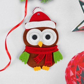 Набор для творчества - создай ёлочное украшение из фетра «Сова в новогодней шапочке»