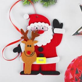 Набор для творчества - создай ёлочное украшение из фетра «Дед мороз с оленем»