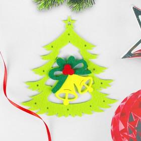 Набор для творчества - создай ёлочное украшение из фетра «Ёлочка с колокольчиками»