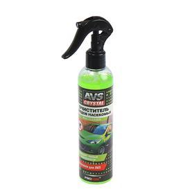 Очиститель следов насекомых AVS, 250 мл, AVK-059