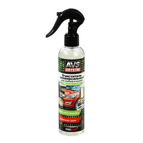 Очиститель универсальный для салона и кузова AVS, 250 мл, AVK-665