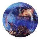 "Plate ""pirates Treasure"" 18 cm"