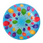 Plate Balls 18 cm