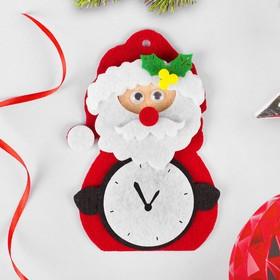 Набор для творчества - создай ёлочное украшение из фетра «Дед мороз с часами»