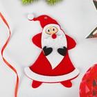 """Набор для творчества - создай елочное украшение из фетра """"Веселый Дед мороз"""""""