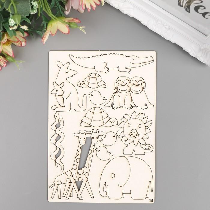 """Чип-борд картонный с выжигом  """"Африканские звери"""" №18, 11,5х16,5 см, толщина 0,09 см"""