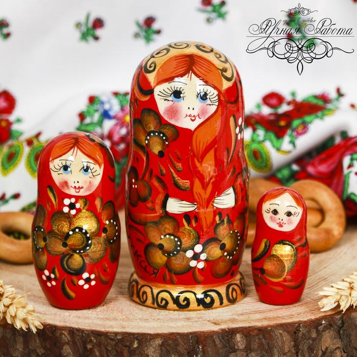 Матрёшка 3-х кукольная «Красное с золотом», 11 см