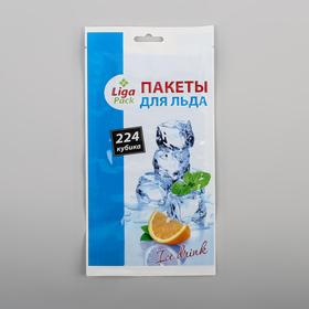 {{photo.Alt || photo.Description || 'Пакеты для льда, 224 кубика'}}