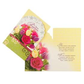 """Открытка """"С Днём Рождения!"""" вырубка, фольга, цветы"""