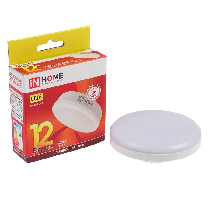 Лампа светодиодная IN HOME, 12 Вт, GX53, 960 Лм, 3000 К, теплый белый