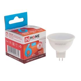 Лампа светодиодная IN HOME, MR16, 6 Вт, GU5.3, 525 Лм, 4000 К, дневной белый