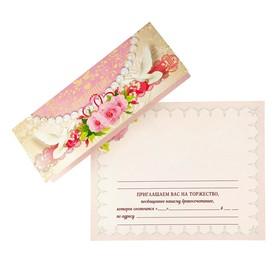"""Приглашение """"Свадебное"""" фольга, голуби, три цветка"""