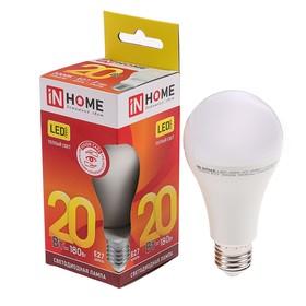 Лампа светодиодная IN HOME LED-A60-VC, Е27, 20 Вт, 230 В, 3000 К, 1800 Лм