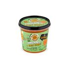 Скраб-сорбет для тела Planeta Organica Skin Super Food C+ Citrus «Тонизирующий», 485 мл