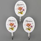 Набор крючков на липучке «Полевые цветы», 3 шт, форма МИКС