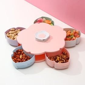 Менажница раздвижная «Цветок», 27×8,5 см, цвет МИКС