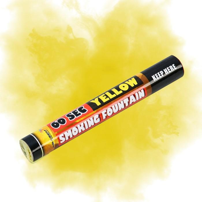 Цветной дым жёлтый, заряд 1 дюйм, ОПТИ, средняя интенсивность, 60 сек, 22,5 см