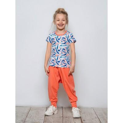 Бриджи для девочки, рост 98 см, цвет персиковый