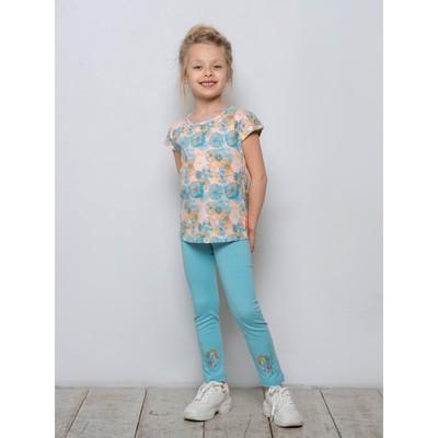Брюки для девочки, рост 98 см, цвет светло-голубой
