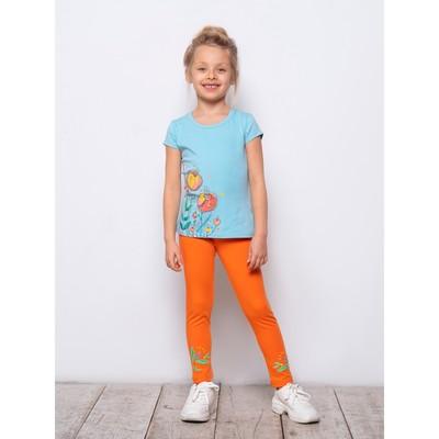 Брюки для девочки, рост 98 см, цвет оранжевый