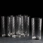 """Набор стаканов 230 мл """"Кристалл"""", 6 шт"""