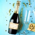 Наклейка на бутылку «Свадебное шампанское» золото, 12 × 8 см