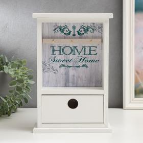"""The housekeeper """"Sweet Home"""" white 27,5x18,5x7,5 cm"""