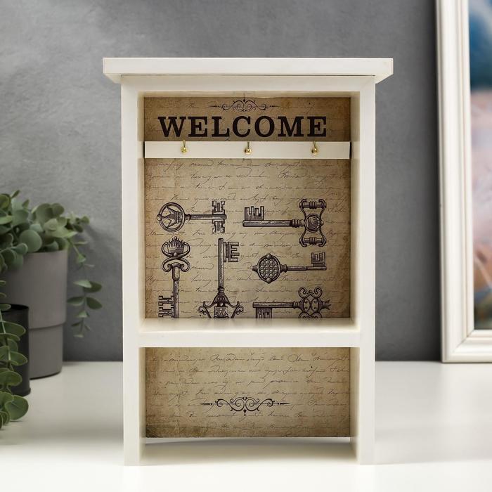 """Ключница """"Welcome"""" белый 18,5х25,5х7,5 см - фото 827983"""