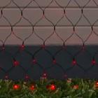 УЦЕНКА СЕТЬ, уличная на солнечной батарее Ш:2 м, В:1,5 м, Н.Т ,LED-192, 2 режима, КРАСНЫЙ
