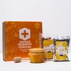 Набор для бани «Первая медовая помощь»: мёд 130 г, миндаль 100 г, чай чёрный с лимоном и мятой 100 г, ложка для мёда