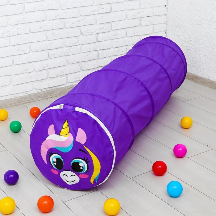"""Детский тоннель """"Пони"""" + шарики 90 шт."""
