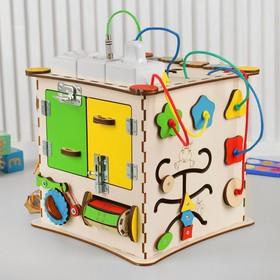 Бизикуб «Развивающий куб» с электрикой 25?25 см